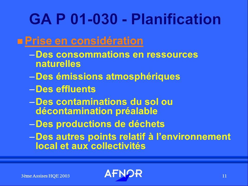 GA P 01-030 - Planification Prise en considération