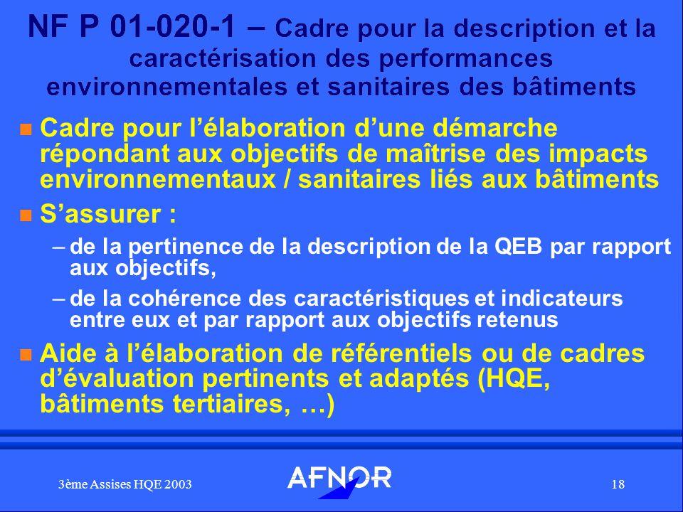 NF P 01-020-1 – Cadre pour la description et la caractérisation des performances environnementales et sanitaires des bâtiments