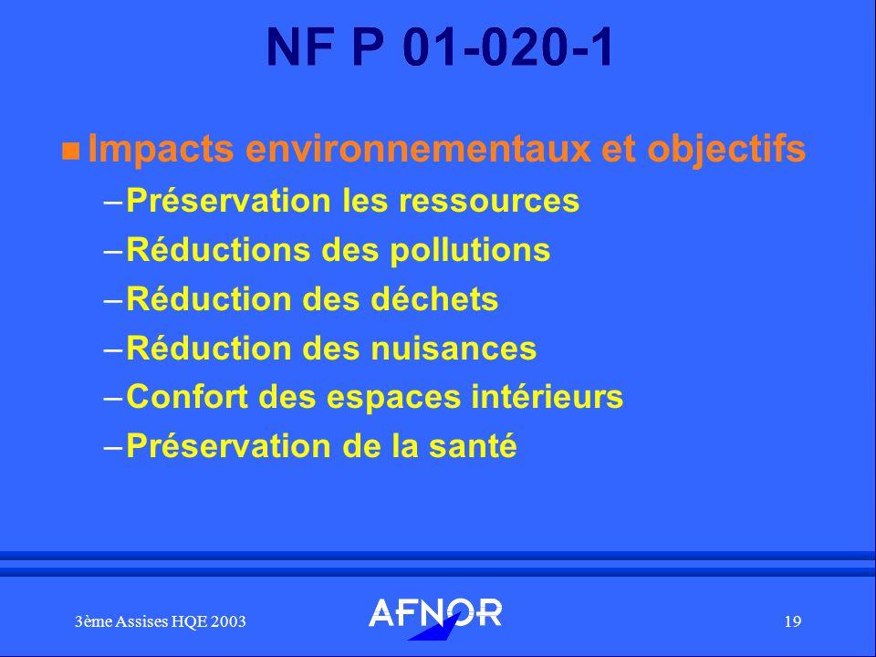 NF P 01-020-1 Impacts environnementaux et objectifs
