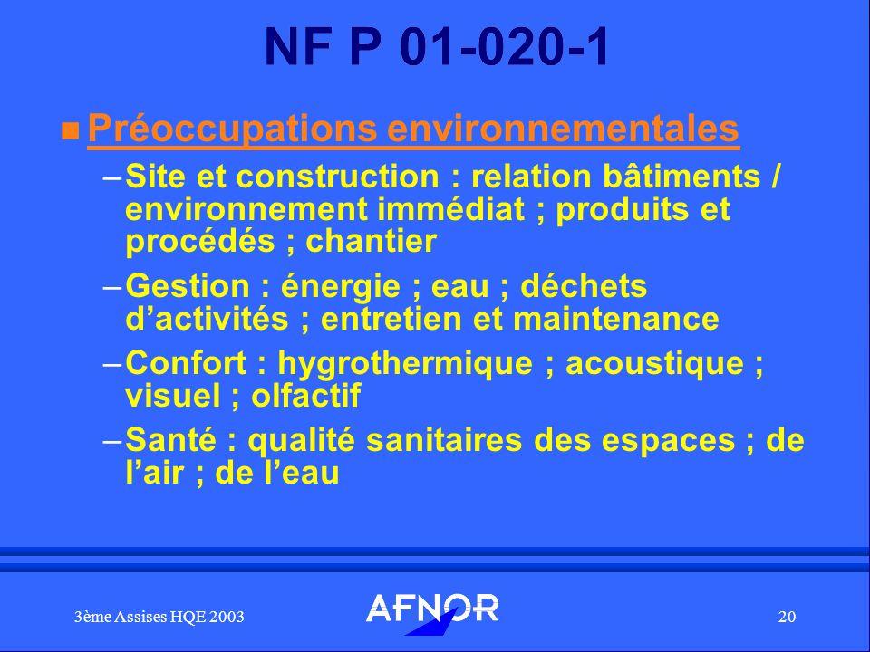 NF P 01-020-1 Préoccupations environnementales