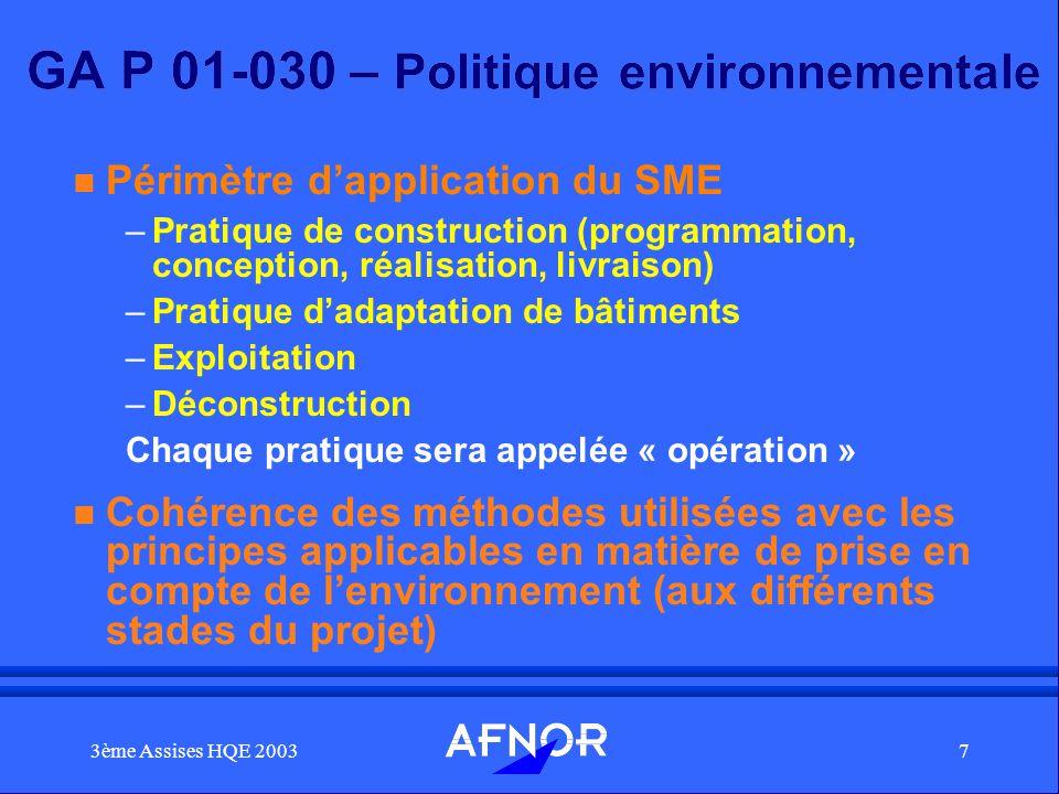 GA P 01-030 – Politique environnementale