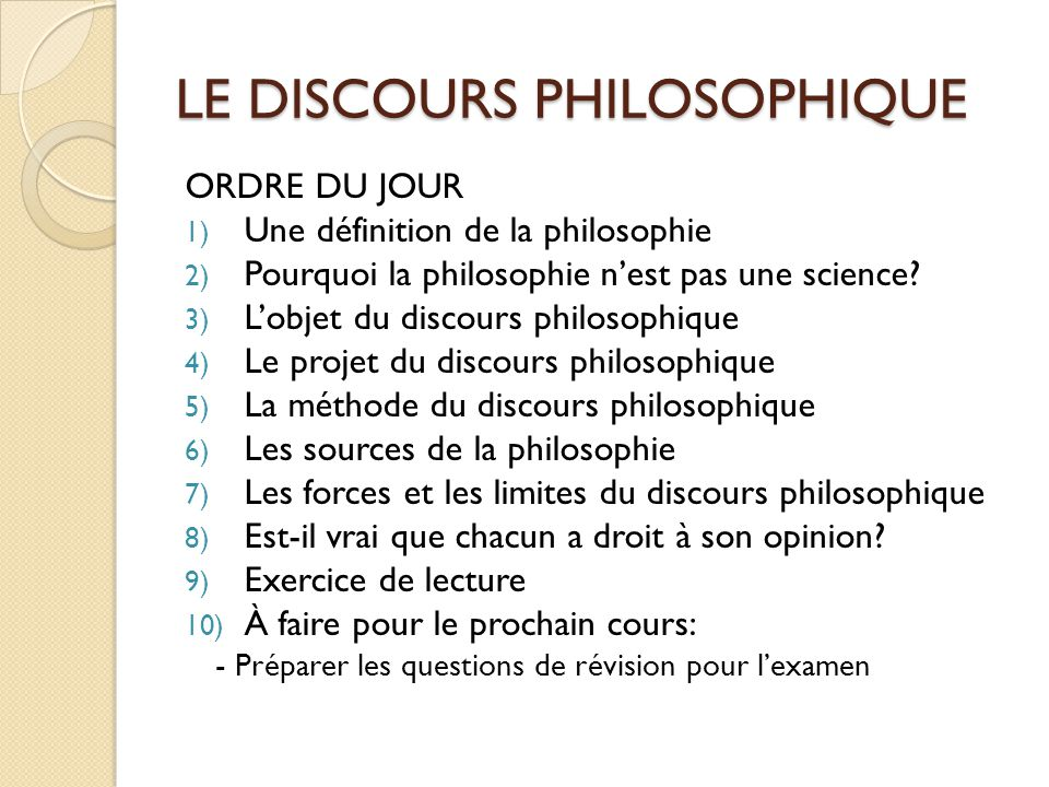 LE DISCOURS PHILOSOPHIQUE