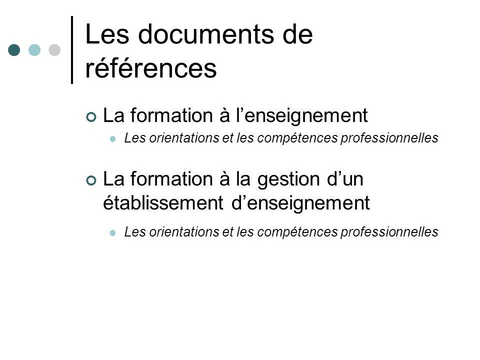 Les documents de références