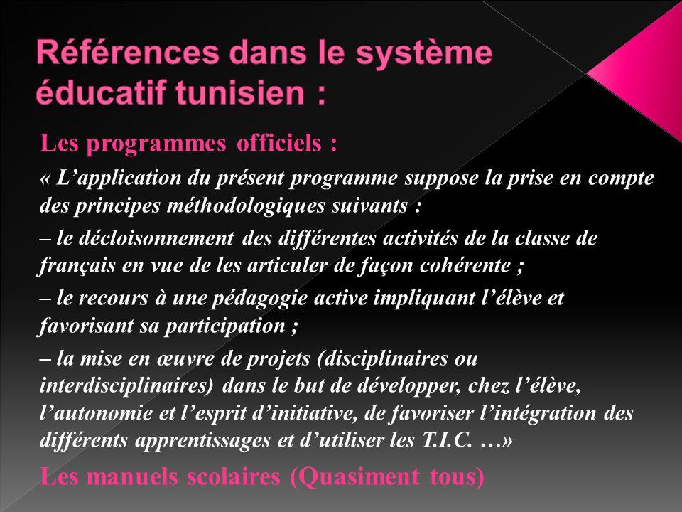 Références dans le système éducatif tunisien :