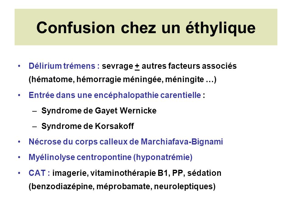 Confusion chez un éthylique