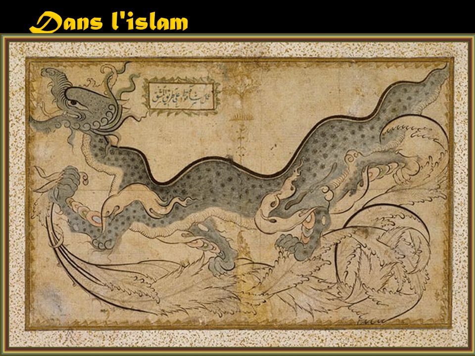 Dans l islam