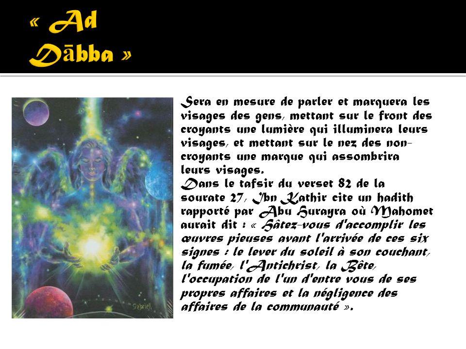 « Ad Dābba »