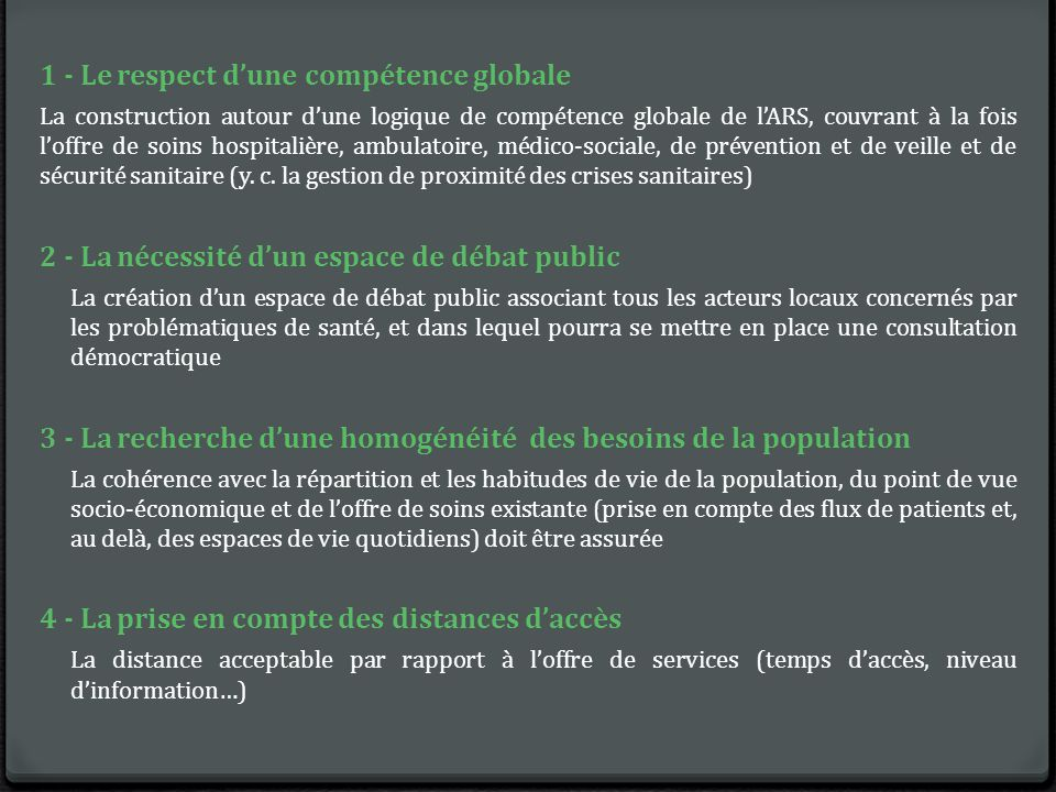 1 - Le respect d'une compétence globale