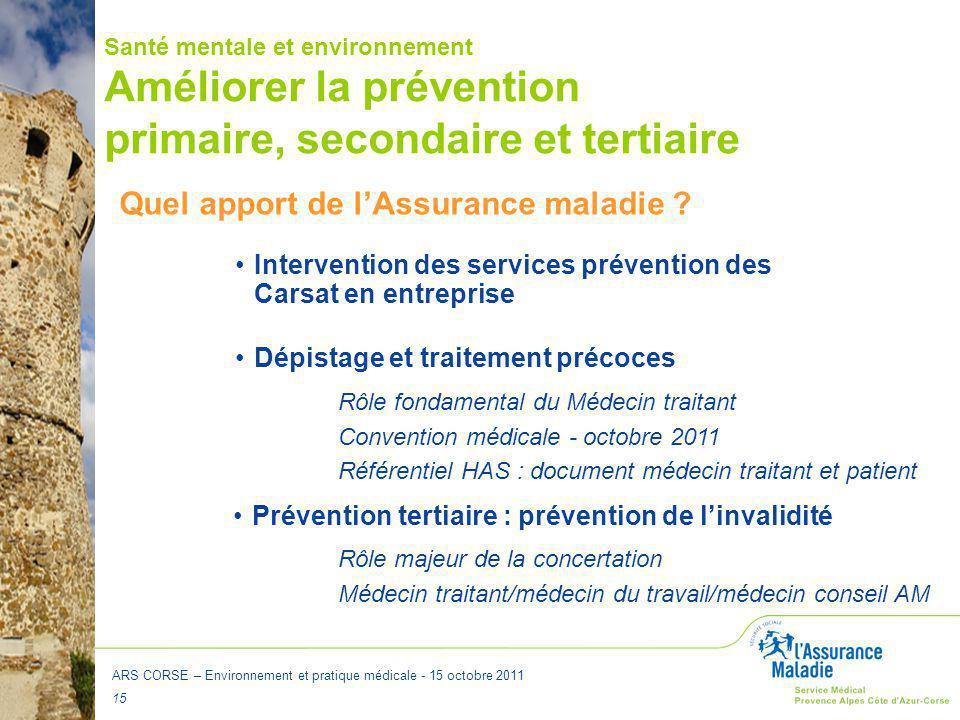 Améliorer la prévention primaire, secondaire et tertiaire