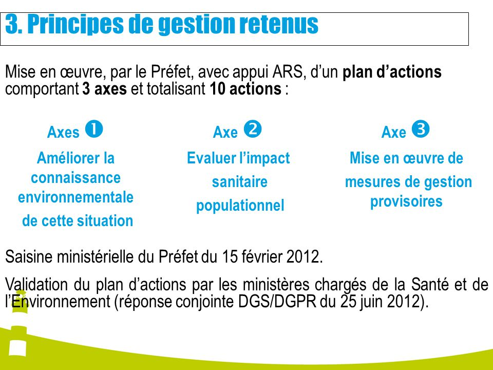 3. Principes de gestion retenus