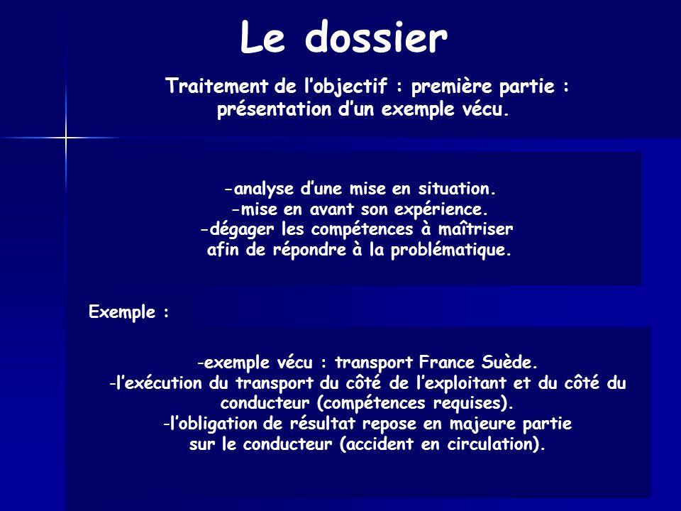 Le dossier Traitement de l'objectif : première partie :