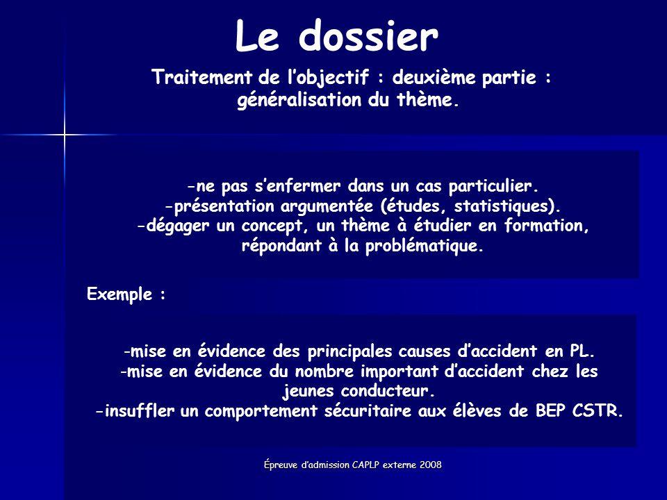 Le dossier Traitement de l'objectif : deuxième partie :