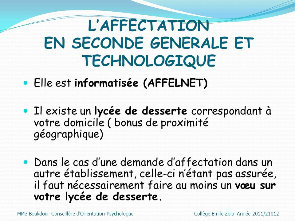 L'AFFECTATION EN SECONDE GENERALE ET TECHNOLOGIQUE