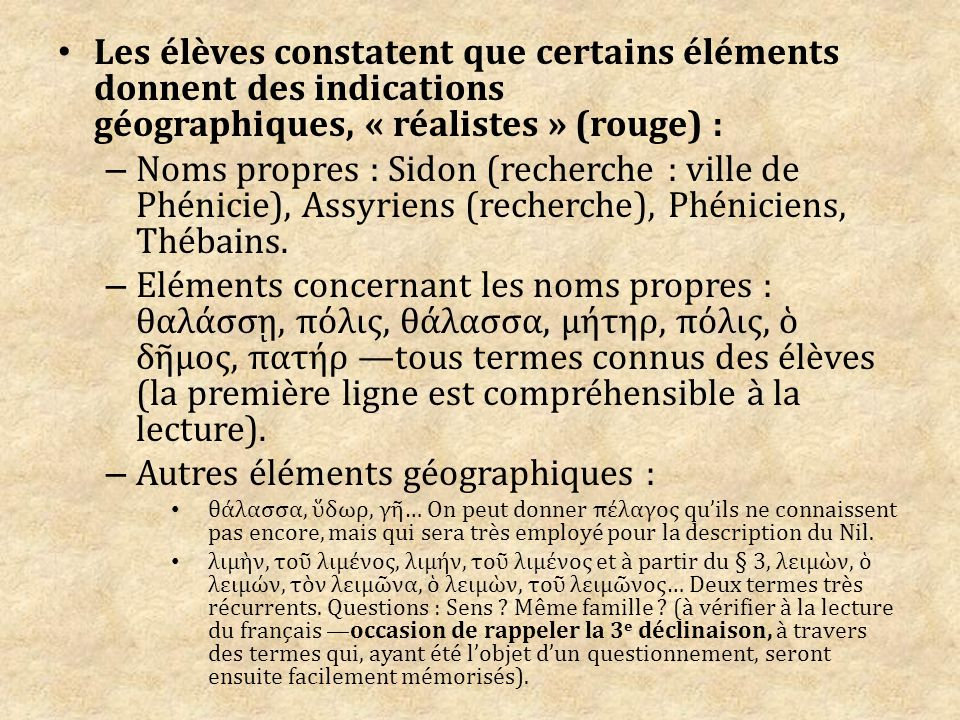 Autres éléments géographiques :
