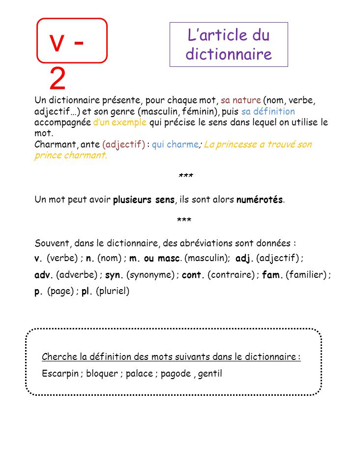 L'article du dictionnaire