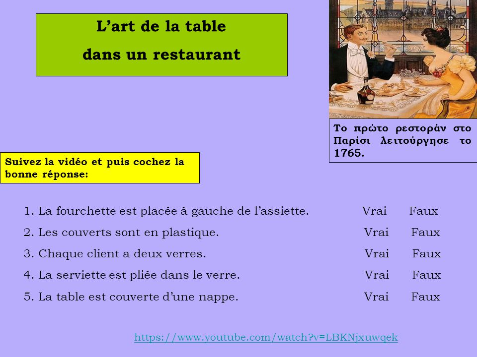 L'art de la table dans un restaurant