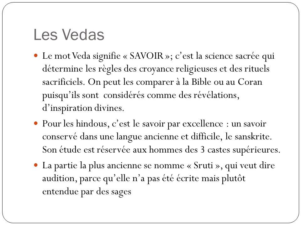 Les Vedas