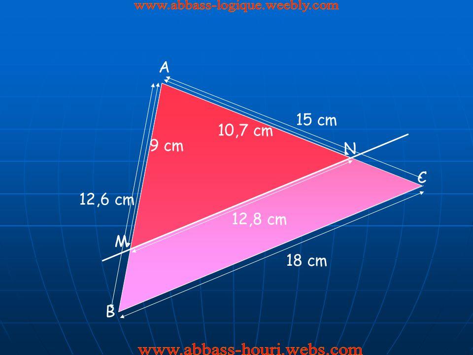 www.abbass-logique.weebly.com www.abbass-houri.webs.com A 15 cm