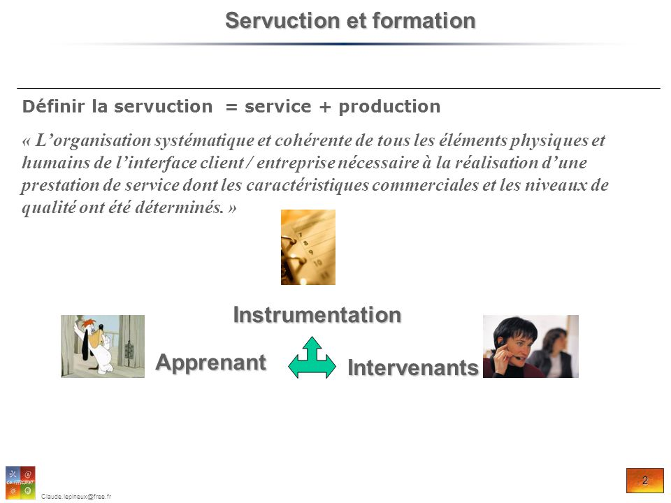 Servuction et formation