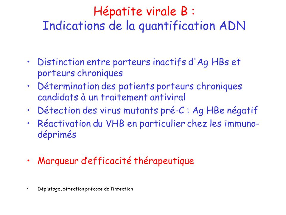 Indications de la quantification ADN