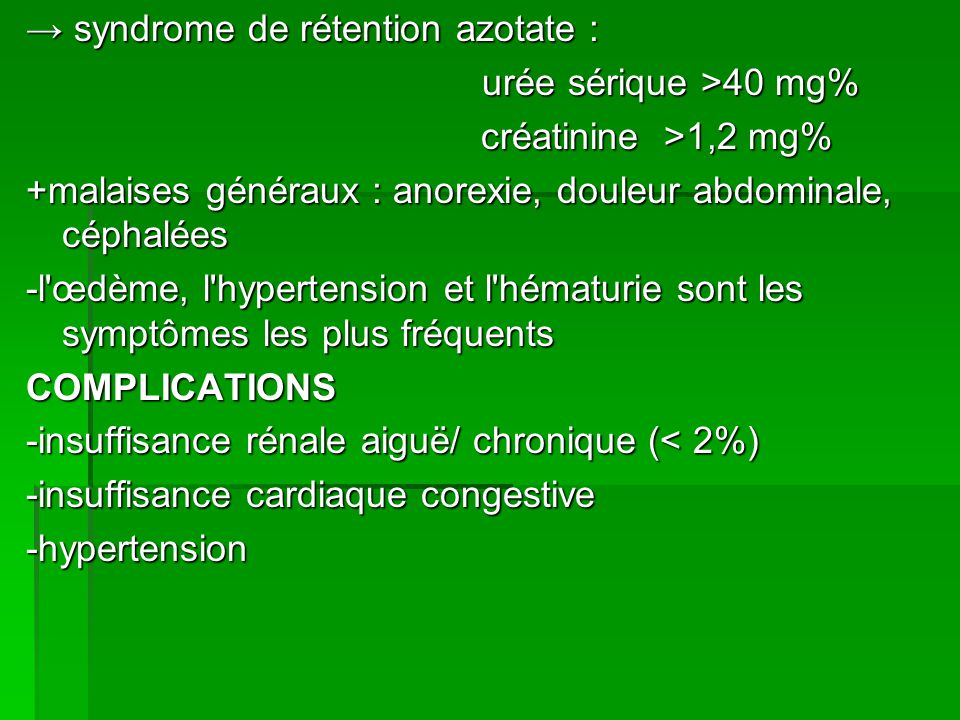 → syndrome de rétention azotate :
