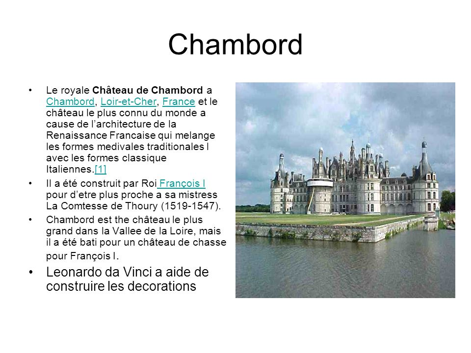 Chambord Leonardo da Vinci a aide de construire les decorations