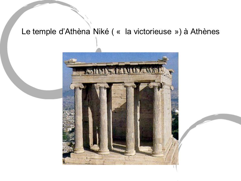 Le temple d'Athèna Niké ( « la victorieuse ») à Athènes