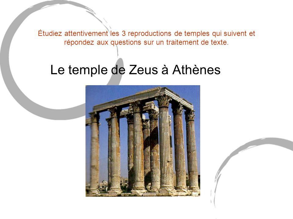 Le temple de Zeus à Athènes