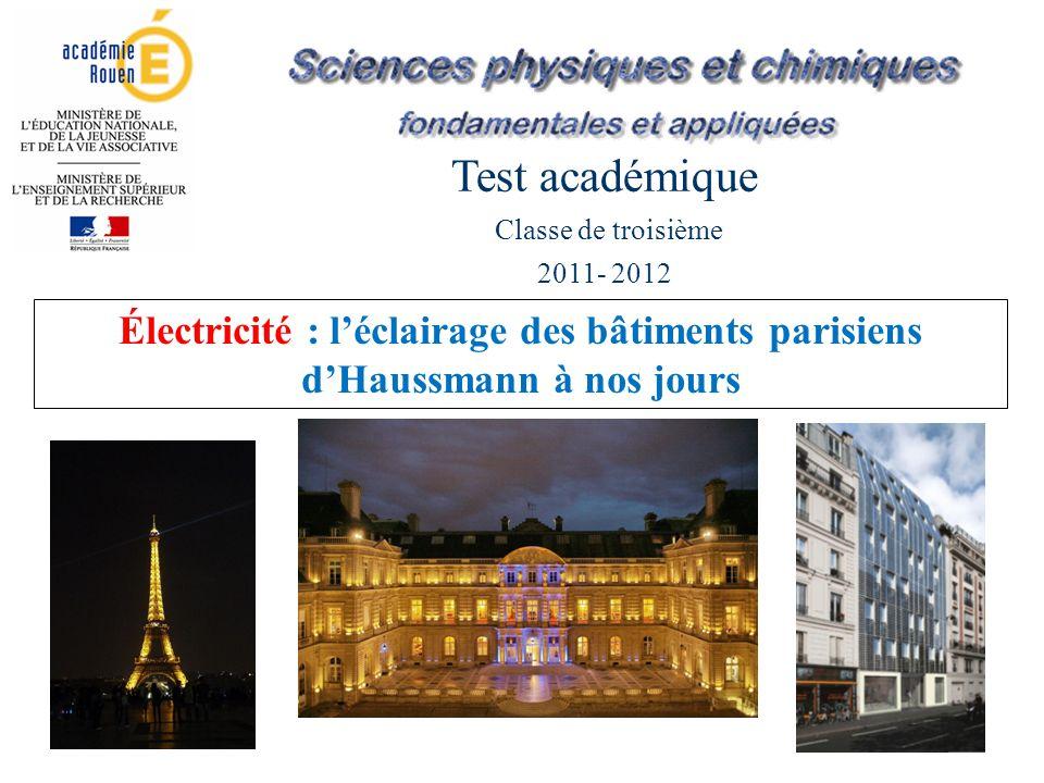 Test académique Électricité : l'éclairage des bâtiments parisiens