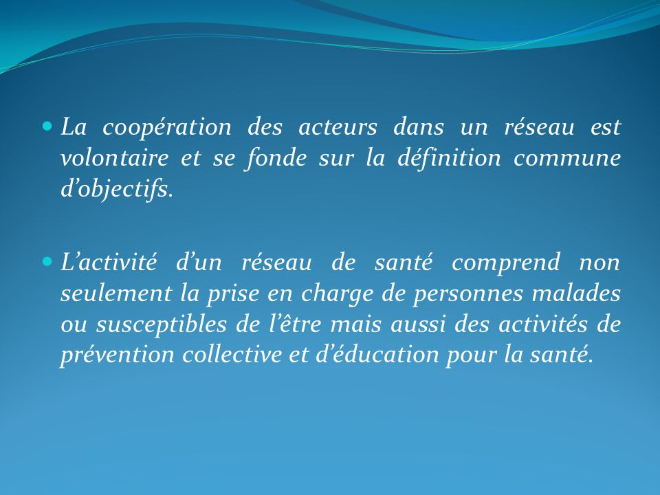 La coopération des acteurs dans un réseau est volontaire et se fonde sur la définition commune d'objectifs.