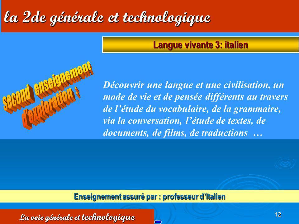 la 2de générale et technologique