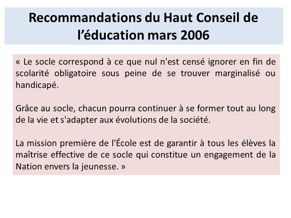 Recommandations du Haut Conseil de l'éducation mars 2006