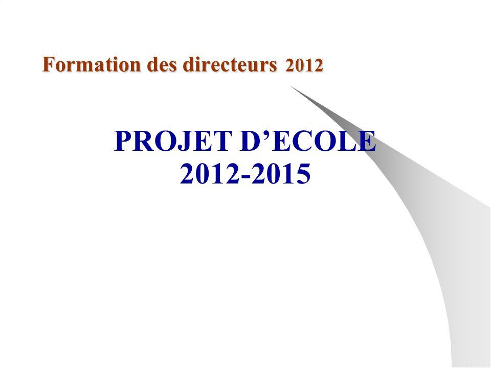 Formation des directeurs 2012
