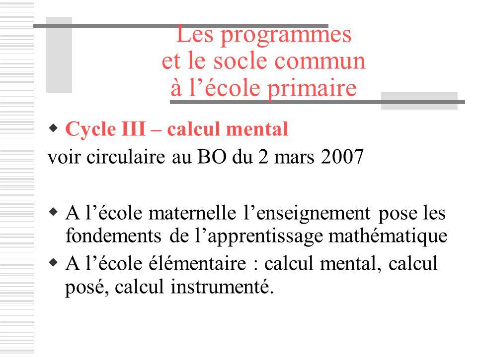 Les programmes et le socle commun à l'école primaire