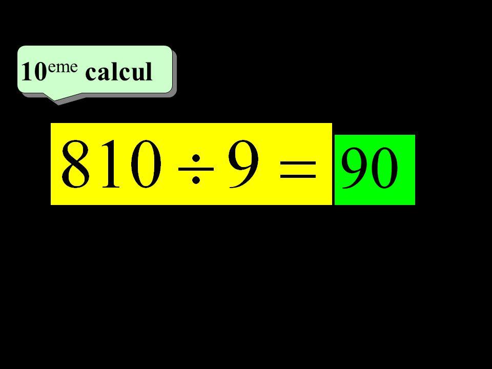 10eme calcul 5eme calcul 1 90