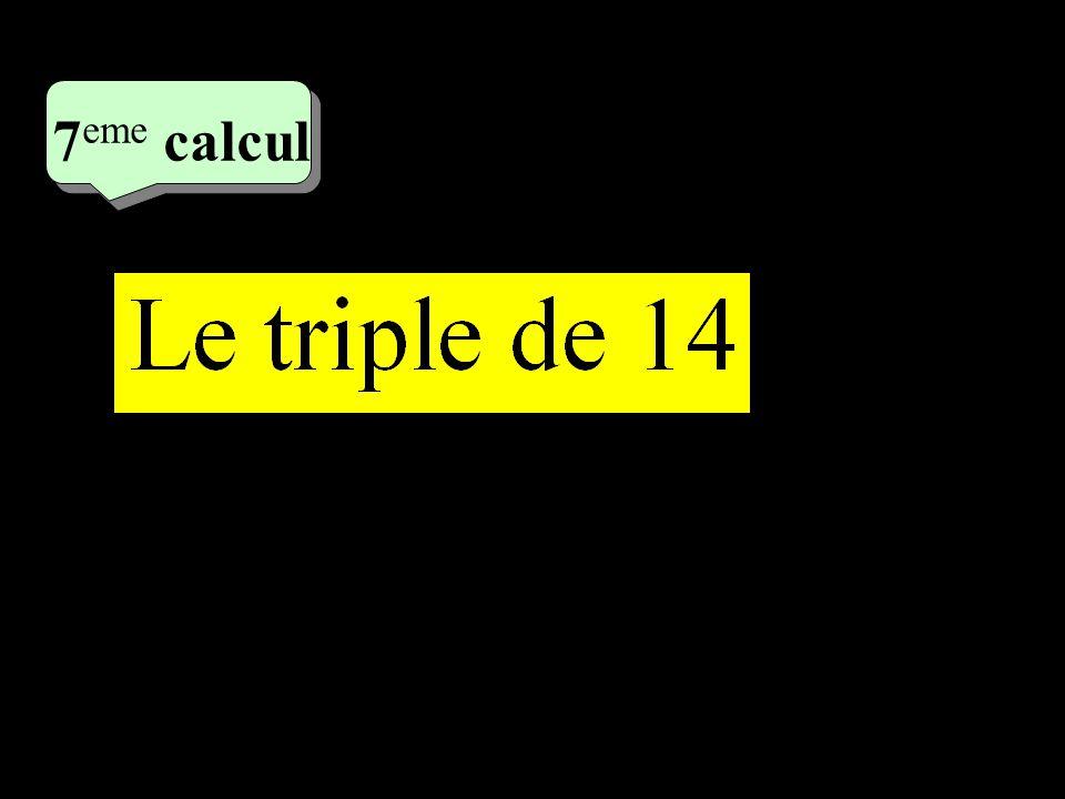 7eme calcul 4eme calcul 1