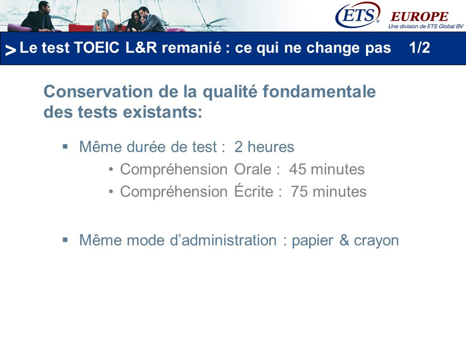 Conservation de la qualité fondamentale des tests existants: