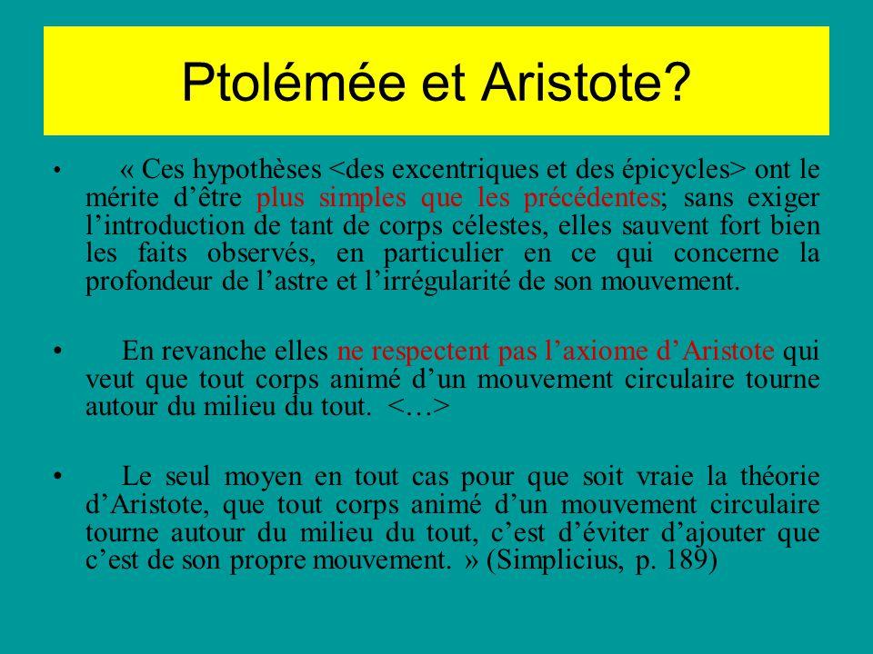 Ptolémée et Aristote