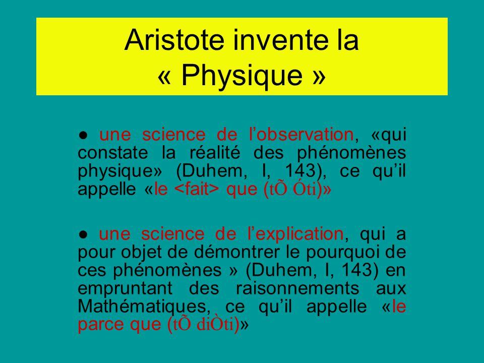 Aristote invente la « Physique »