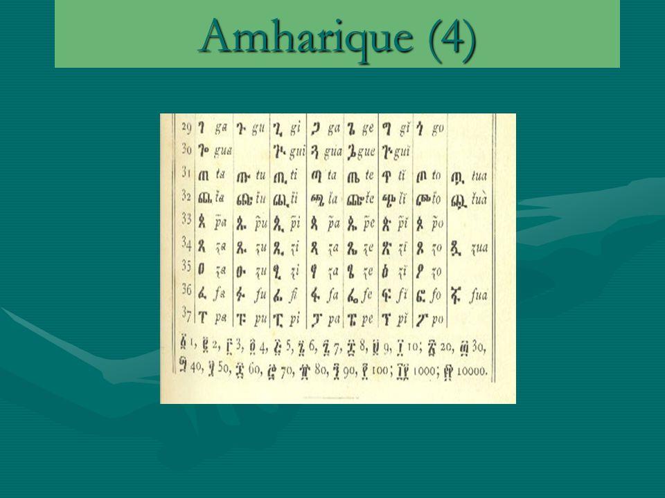Amharique (4)