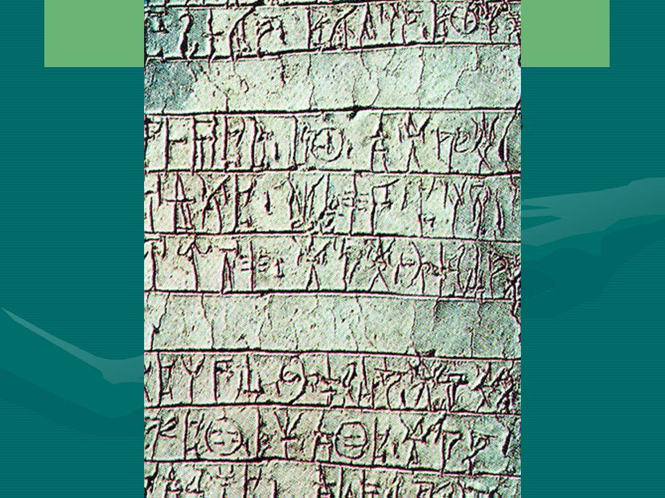 Linéaire B (3) Tablette d'argile de Pylos