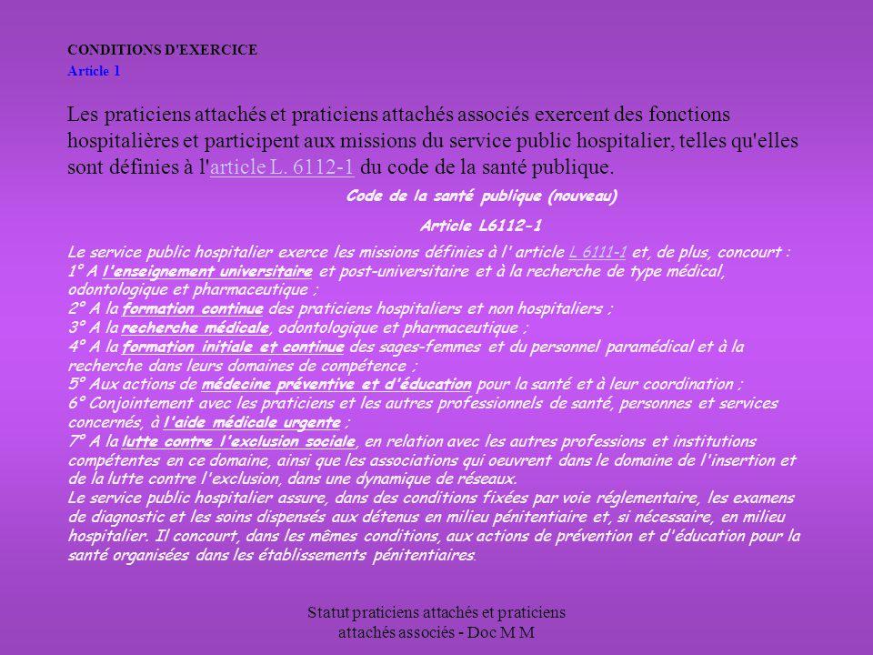 Code de la santé publique (nouveau)