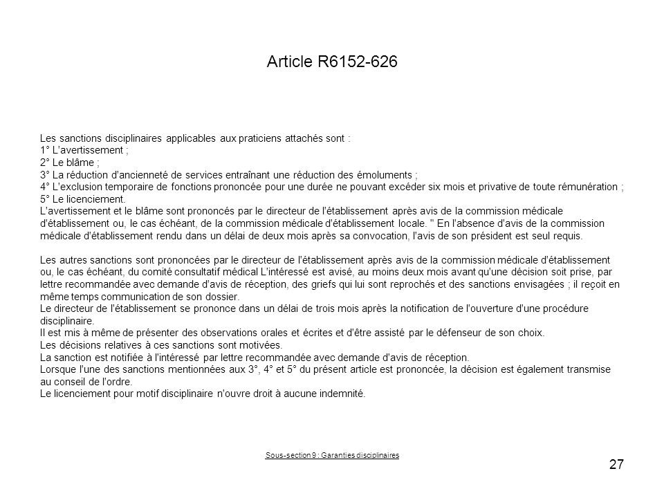Sous-section 9 : Garanties disciplinaires