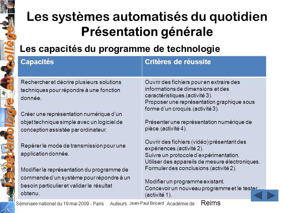 Les systèmes automatisés du quotidien Présentation générale