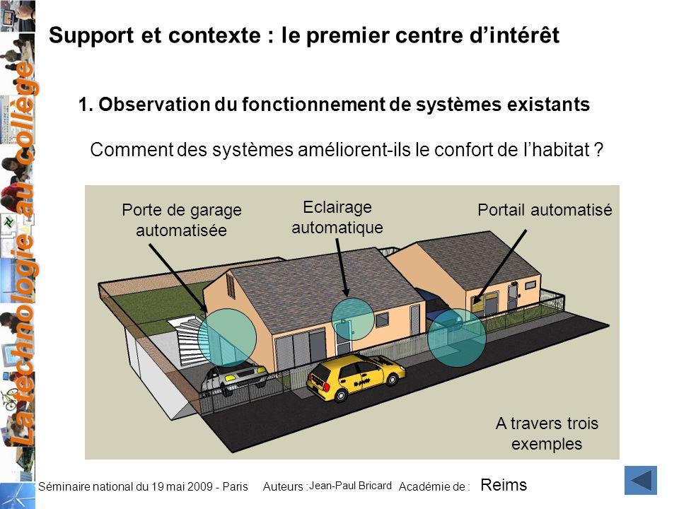 Support et contexte : le premier centre d'intérêt