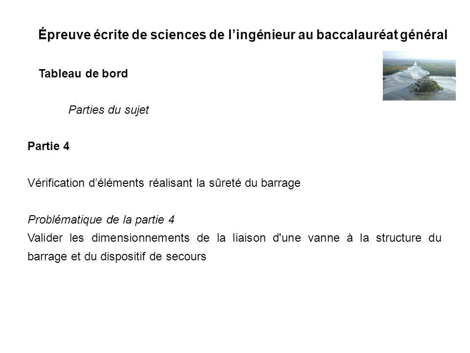 Épreuve écrite de sciences de l'ingénieur au baccalauréat général