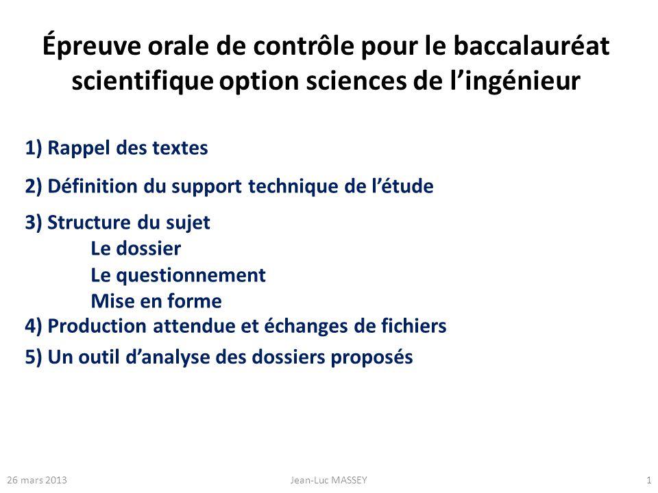 Épreuve orale de contrôle pour le baccalauréat scientifique option sciences de l'ingénieur