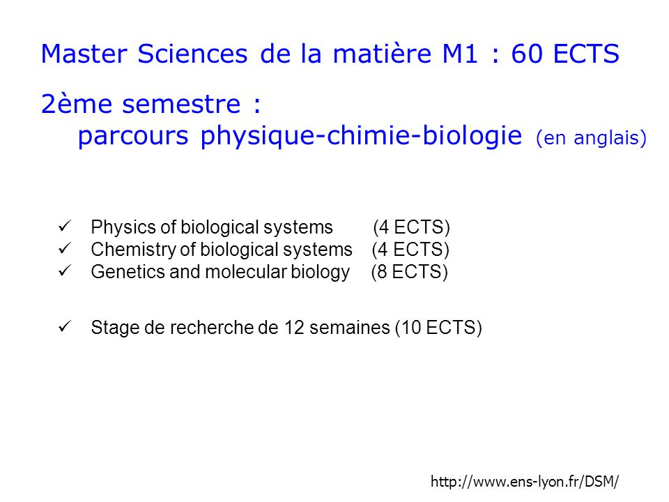 Master Sciences de la matière M1 : 60 ECTS