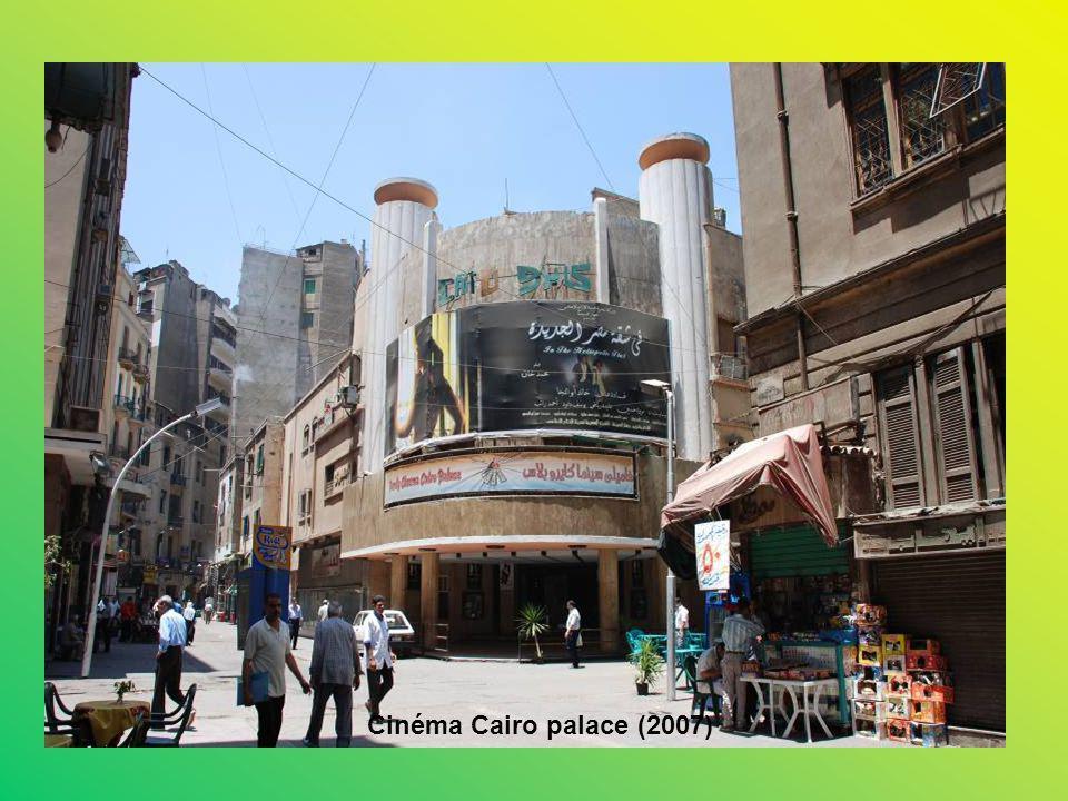 Cinéma Cairo palace (2007)