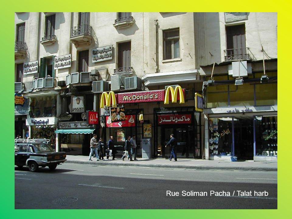 Rue Soliman Pacha / Talat harb
